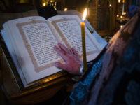 Великий Пост: усиленное чтение Библии, или кто такие гаваонитяне