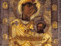 Іверської ікони Божої Матері (13/26 жовтня)