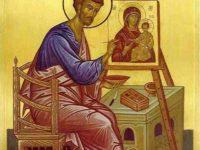 Престольне свято в Білогородці