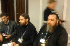 У Львові відбулася зустріч ОБСЄ по врегулюванню міжконфесійних відносин