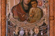 Святогірська святиня