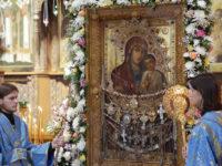 На Рівненщину прибуде Святогірська ікона Богородиці (оновлено)